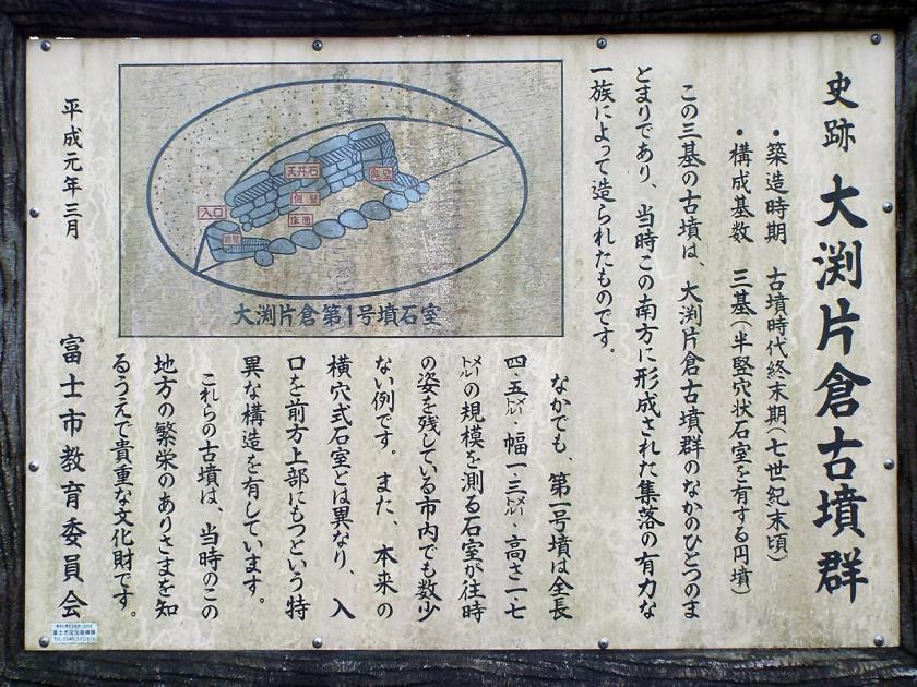 oobuchikatakurakaisetu.jpg