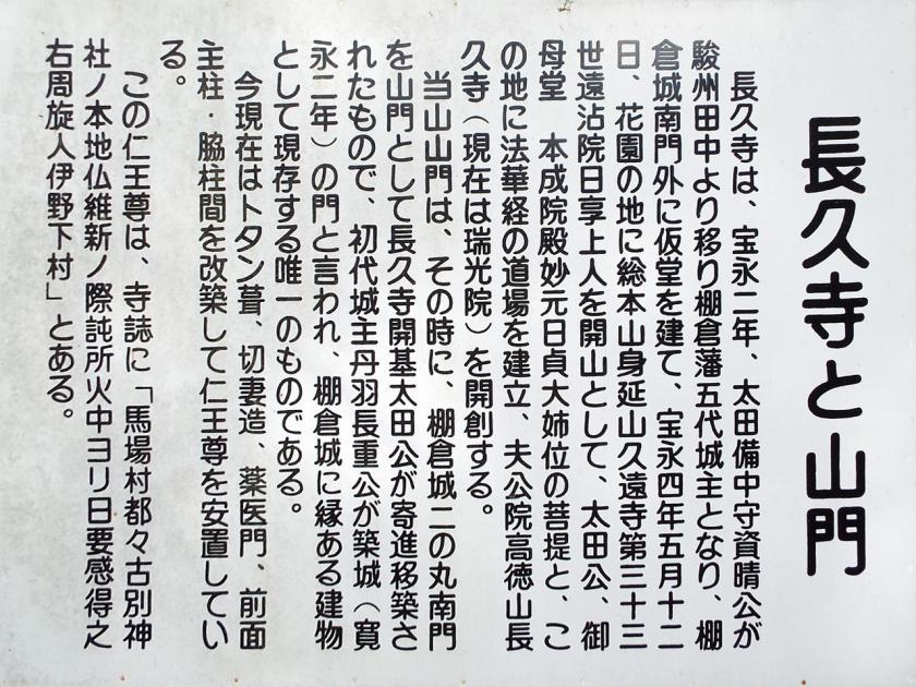 tanagurajoichikuminamimonkaisetu.jpg