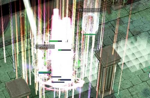 screen029.jpg