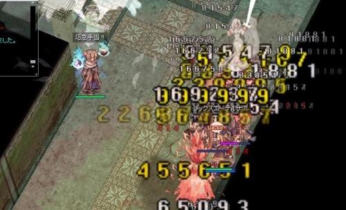 screenOlrun859.jpg