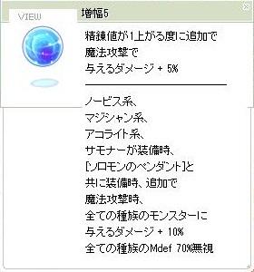 screenOlrun903.jpg