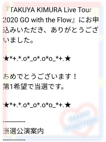 20200110184506440.jpg