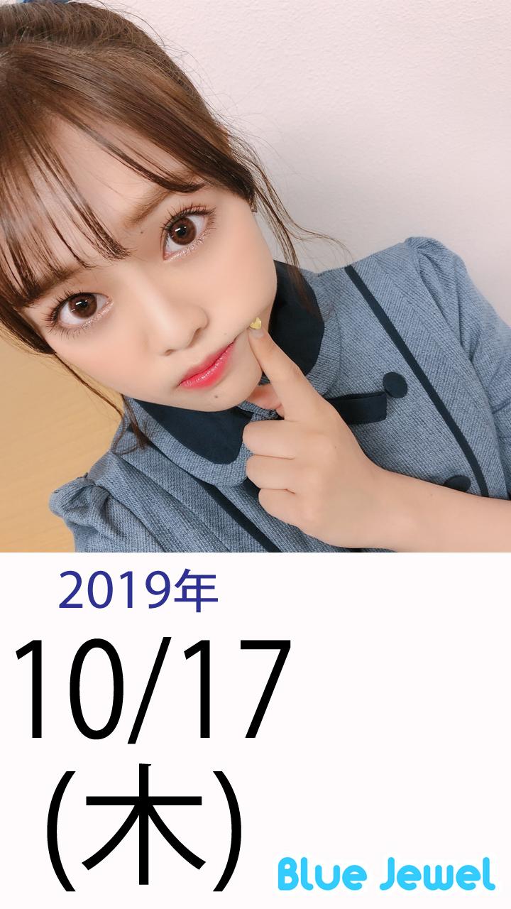 2019_10_17.jpg