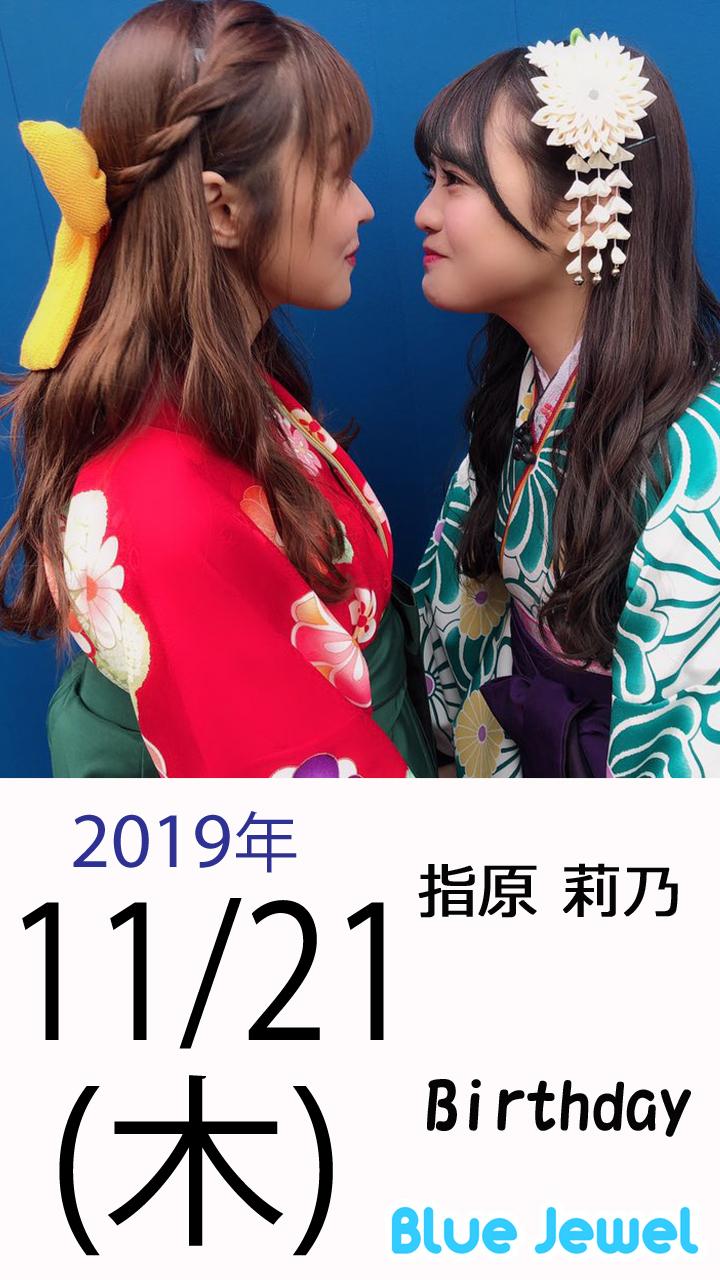 2019_11_21_1.jpg
