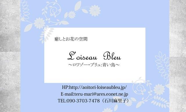 meishi-omote-silver2のコピー