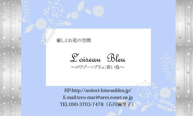 meishi-omote-silverのコピー