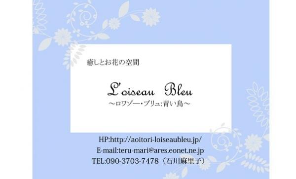 meishi-omote-s_20200216055449732.jpg