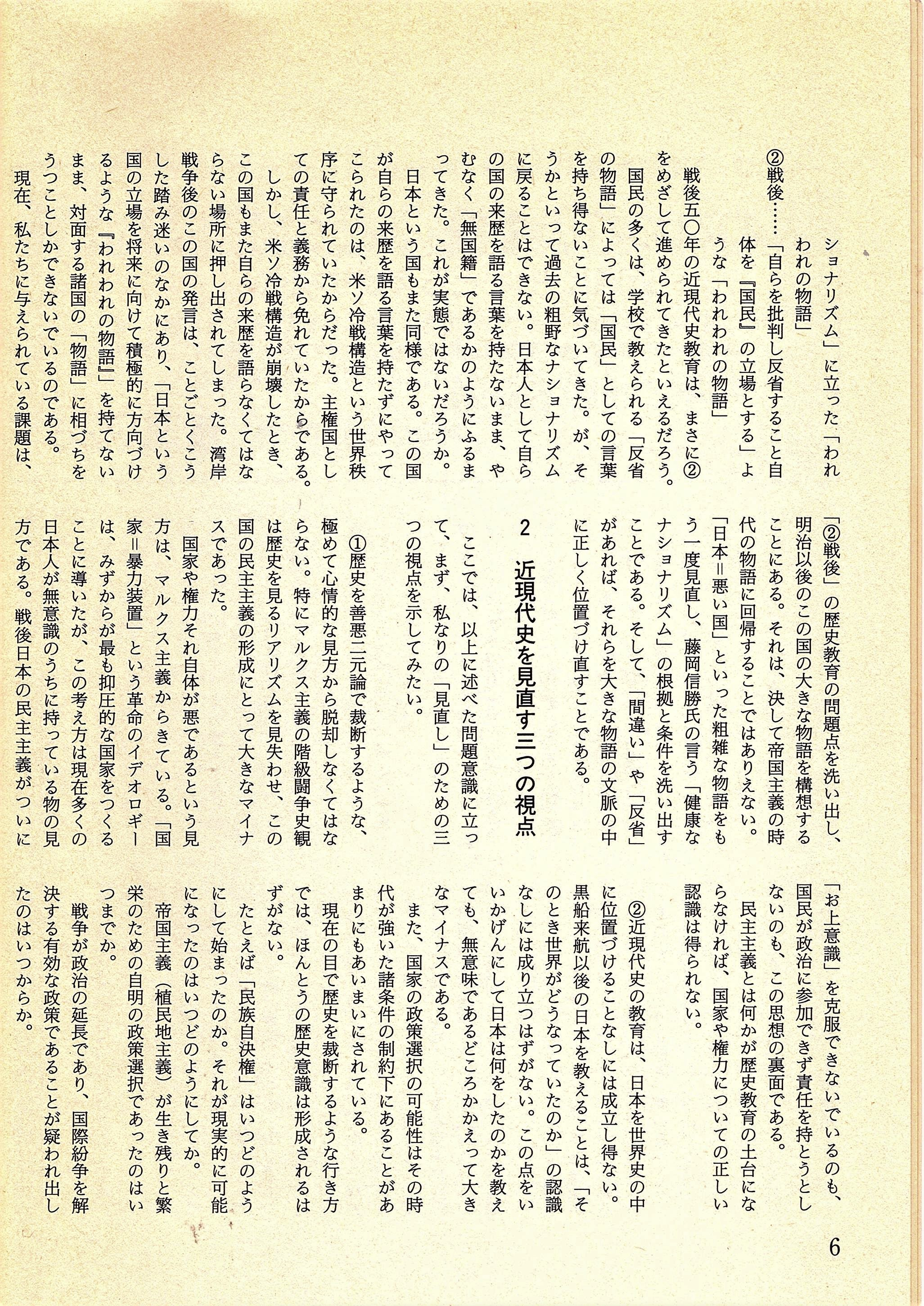 img002 (2)