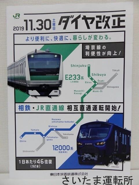 P1430025.jpg