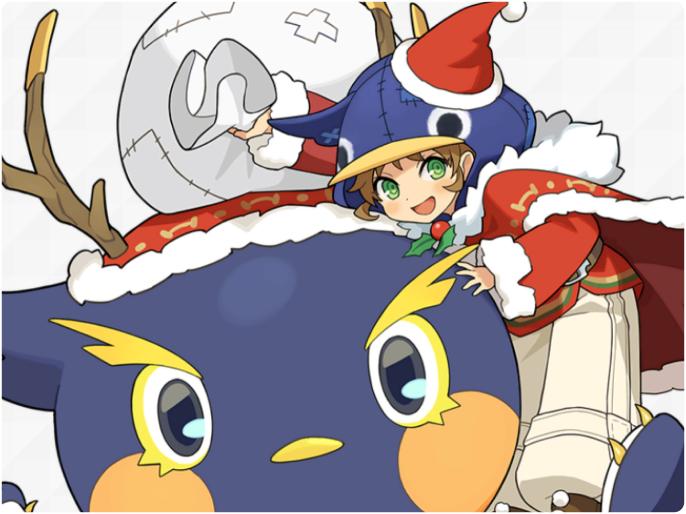 アウレオ・クリスマス20191216185616