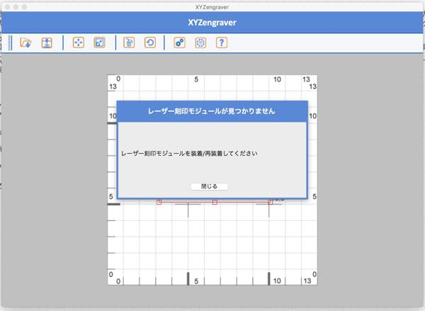 LaserM_04.jpg