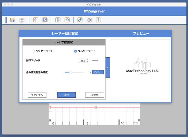 LaserM_05.jpg