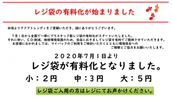 bC-_Users_平安安三_Desktop_新規画像_283_コピー