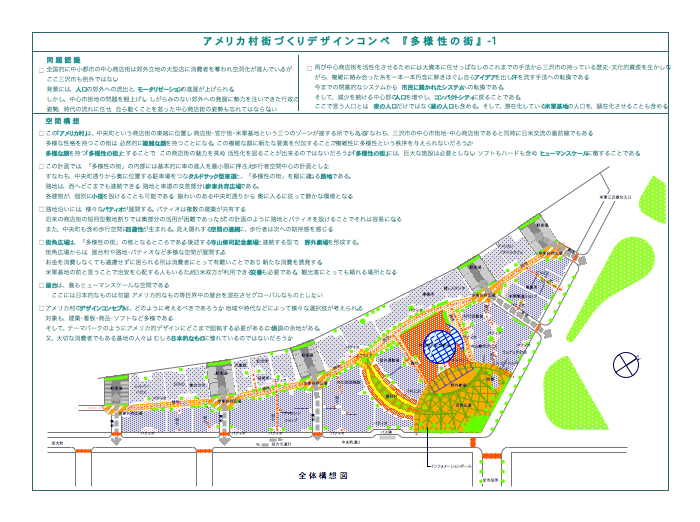 NEW三沢計画-1