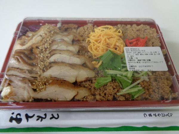 6/24 味名人・鶏照焼弁当