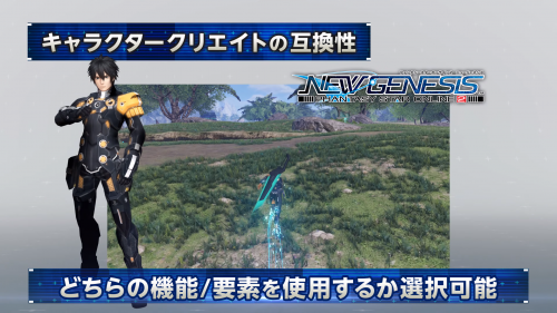 PSO2NGS_30.png
