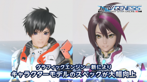 PSO2NGS_32.png