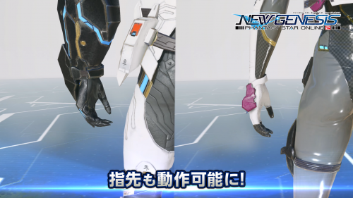 PSO2NGS_34.png
