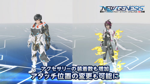 PSO2NGS_35.png