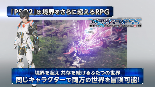 PSO2NGS_39.png