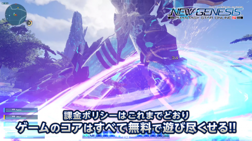 PSO2NGS_41.png