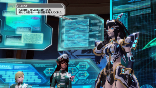 pso20190528030329a.png