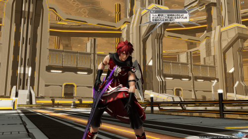 pso20190529004239.png