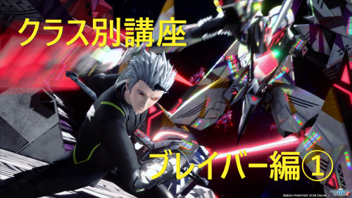 pso20191218125954b.png
