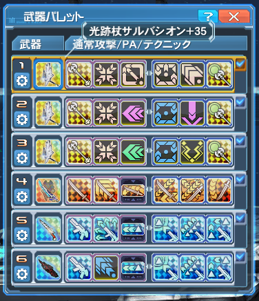 pso20200522214403a.png