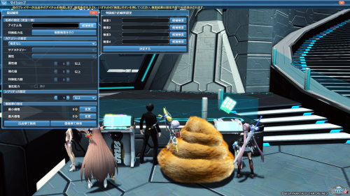 pso20200524015939a.png