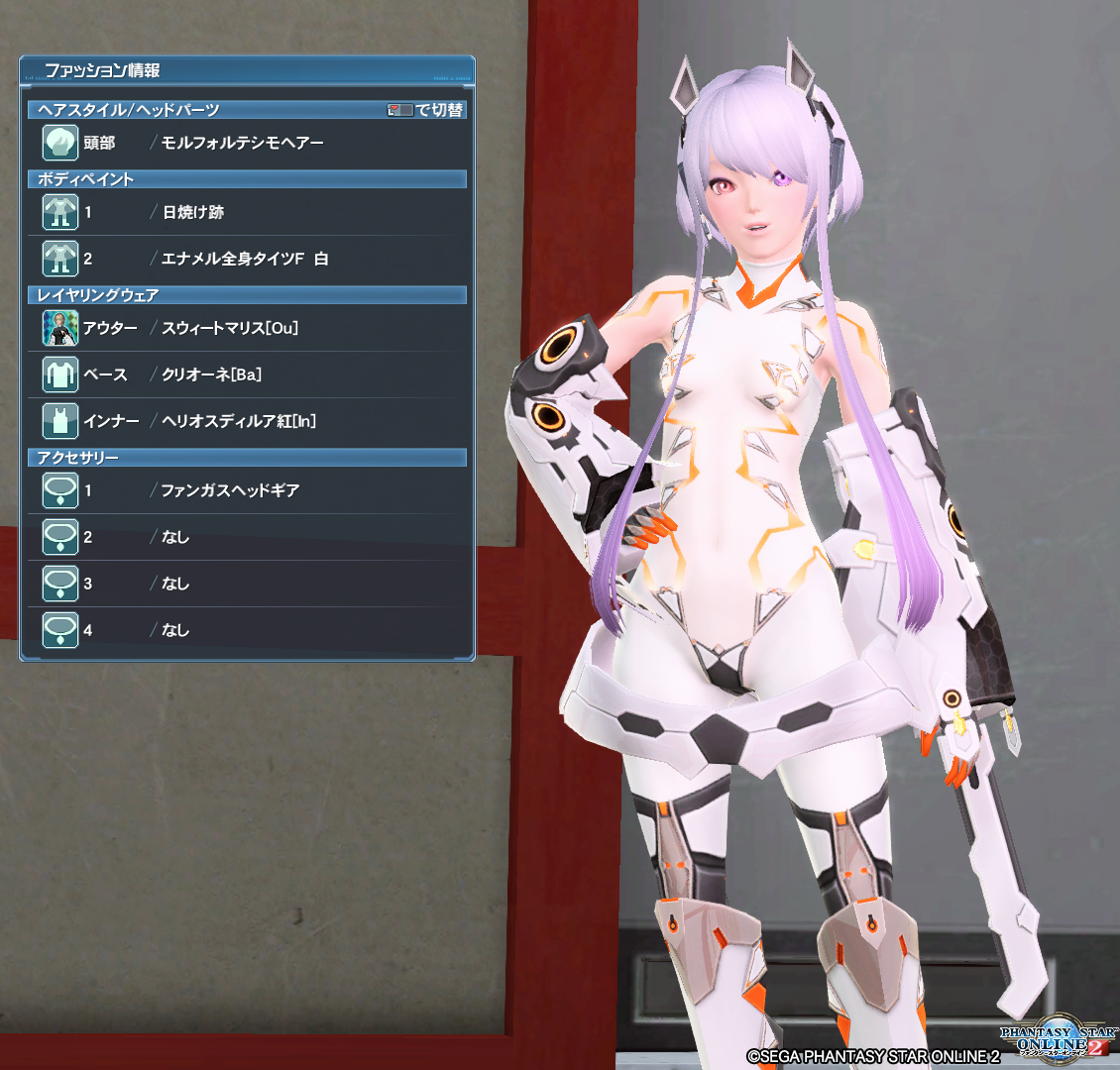 pso20200611023155a.png