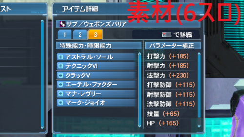 pso20200612173954a.png