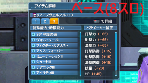 pso20200612175117a.png