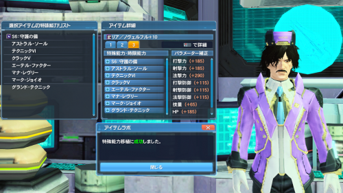 pso20200612175215a.png