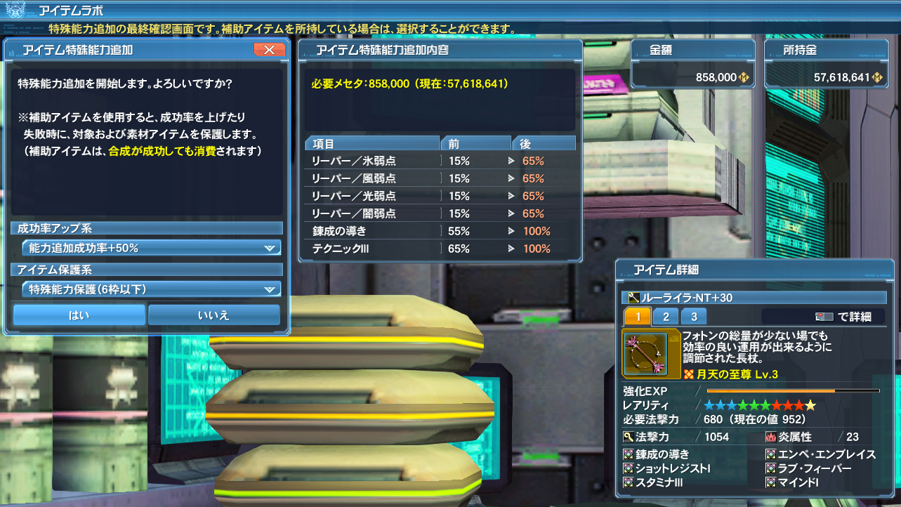 pso20200615185514a.png