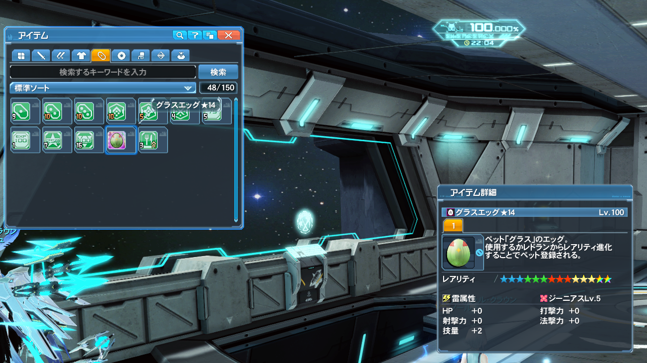 pso20200620130756a.png