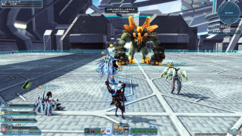 pso20200620135610.png