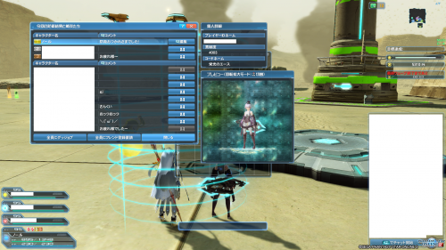 pso20200620154245a.png