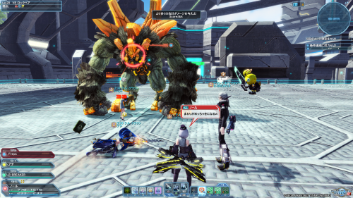pso20200620201256.png