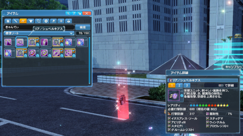 pso20200622035042a.png