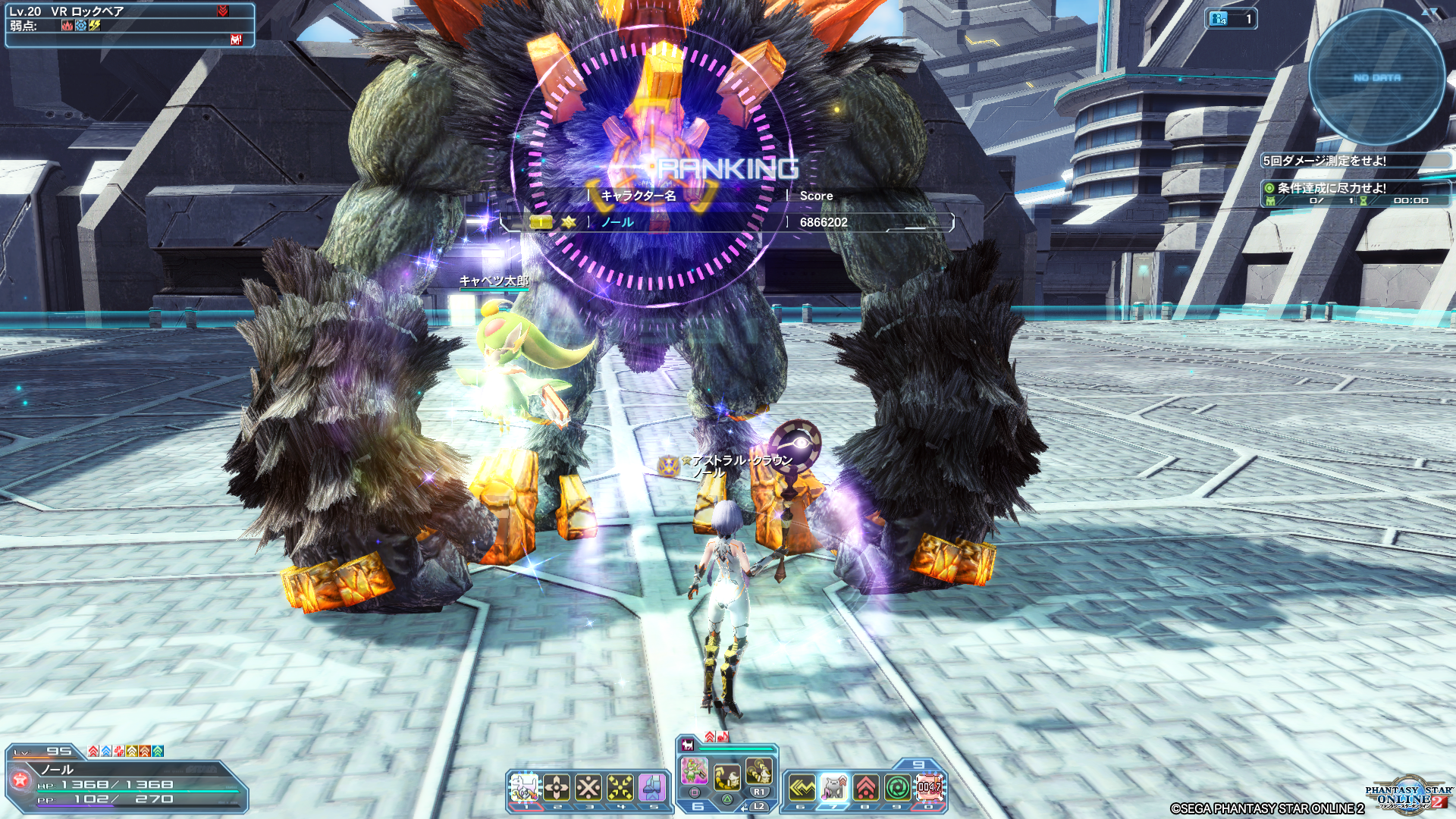 pso20200623153024.png