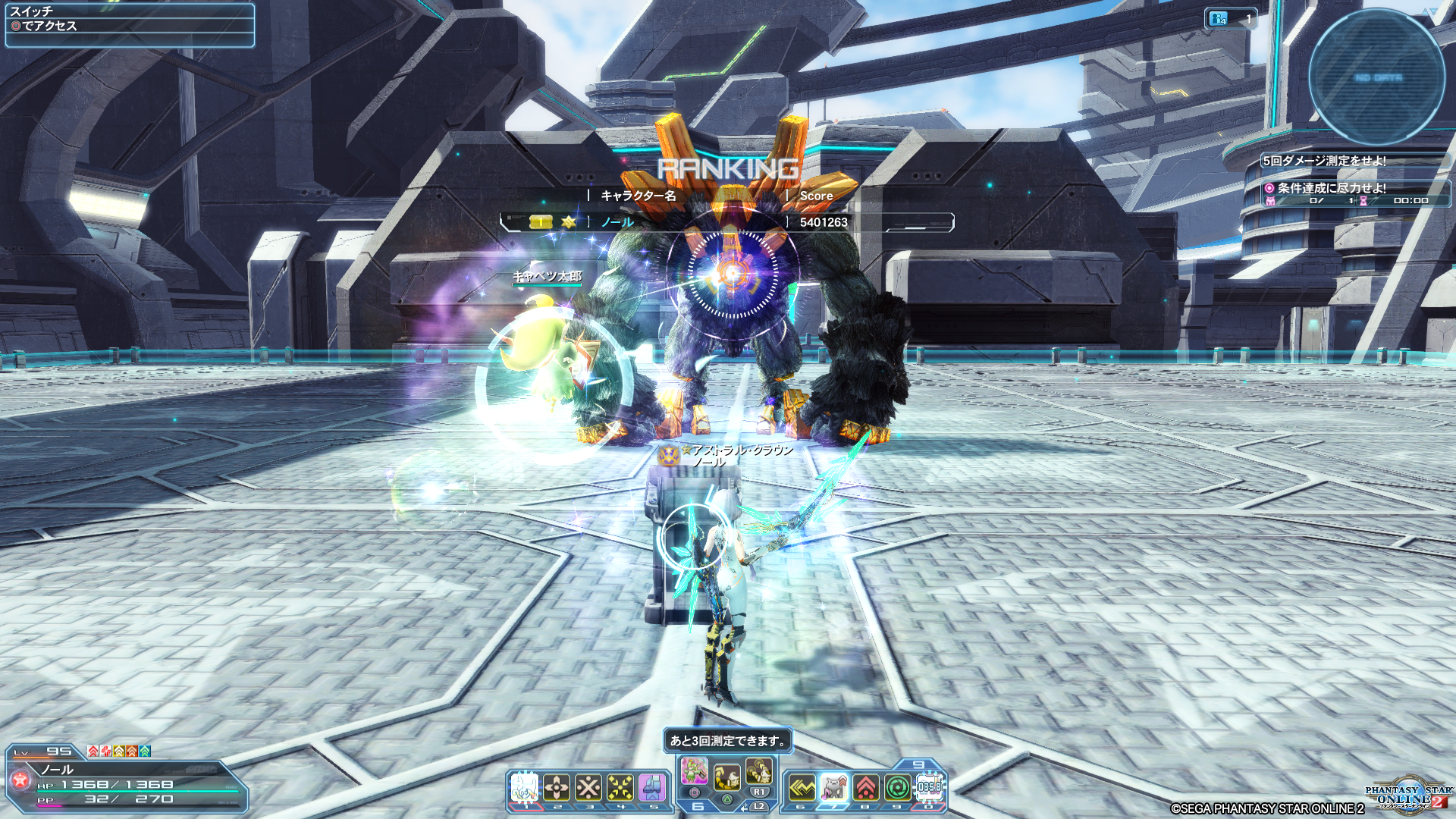pso20200623153527.png