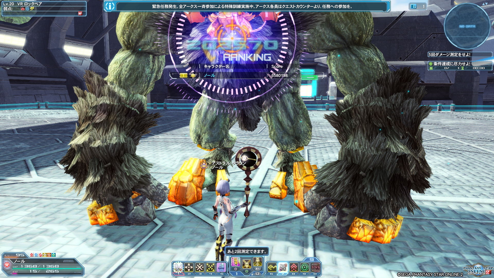 pso20200623171032.png