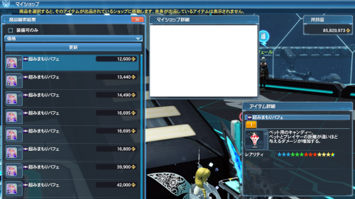 pso20200626192239a.png