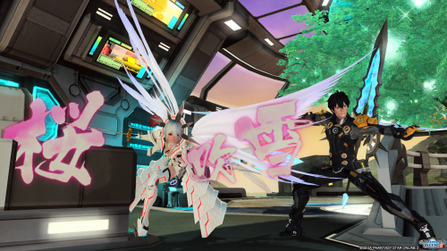 pso20200626193908.png