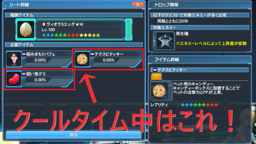 pso20200626194249a.png