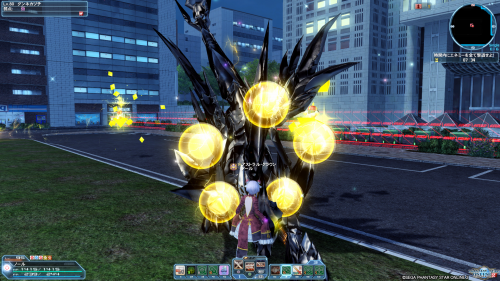 pso20200627034610.png