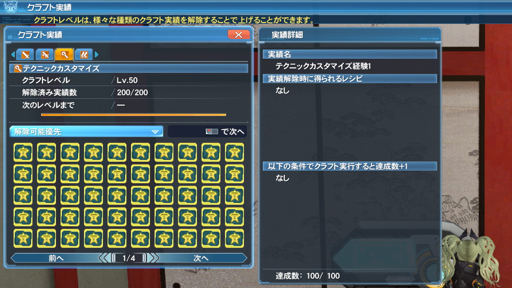 pso20200627053426a.png