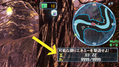 pso20200627070720b.png