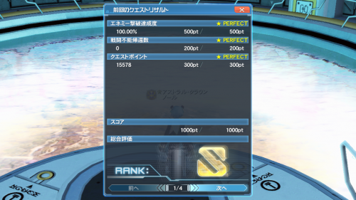pso20200627071159a.png